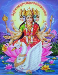 Goddess Gayathri Mata