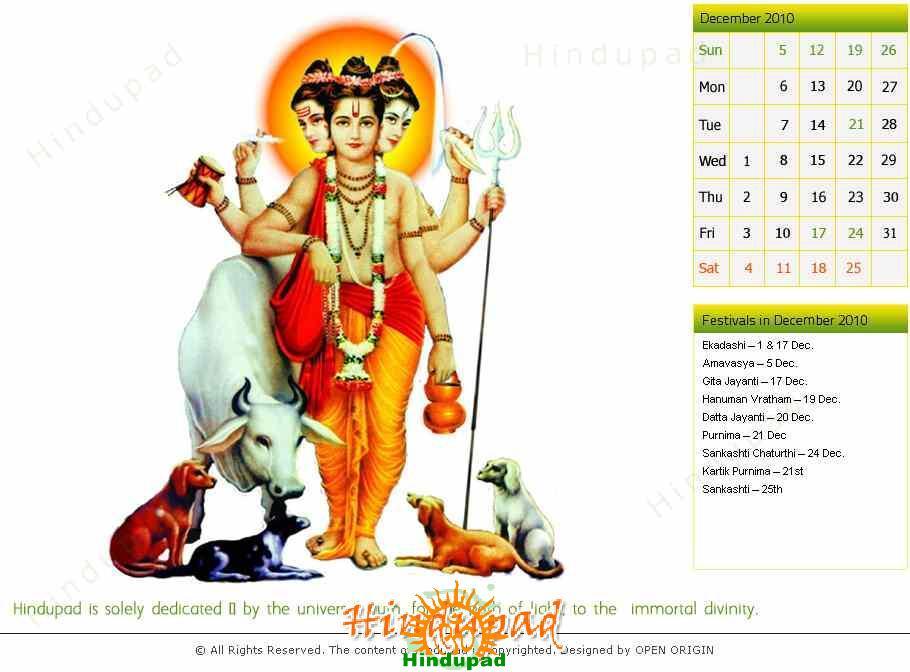 calendar 2010 december. Hindu Calendar December 2010