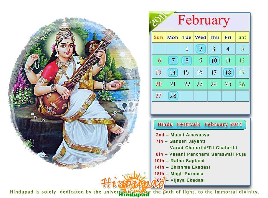 Hindu calendar February 2011 or free Hindu desktop calendar wallpaper for