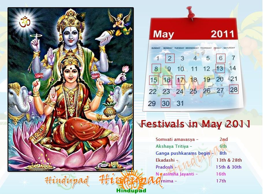 may june july august 2011 calendar. August 2011 Calendar