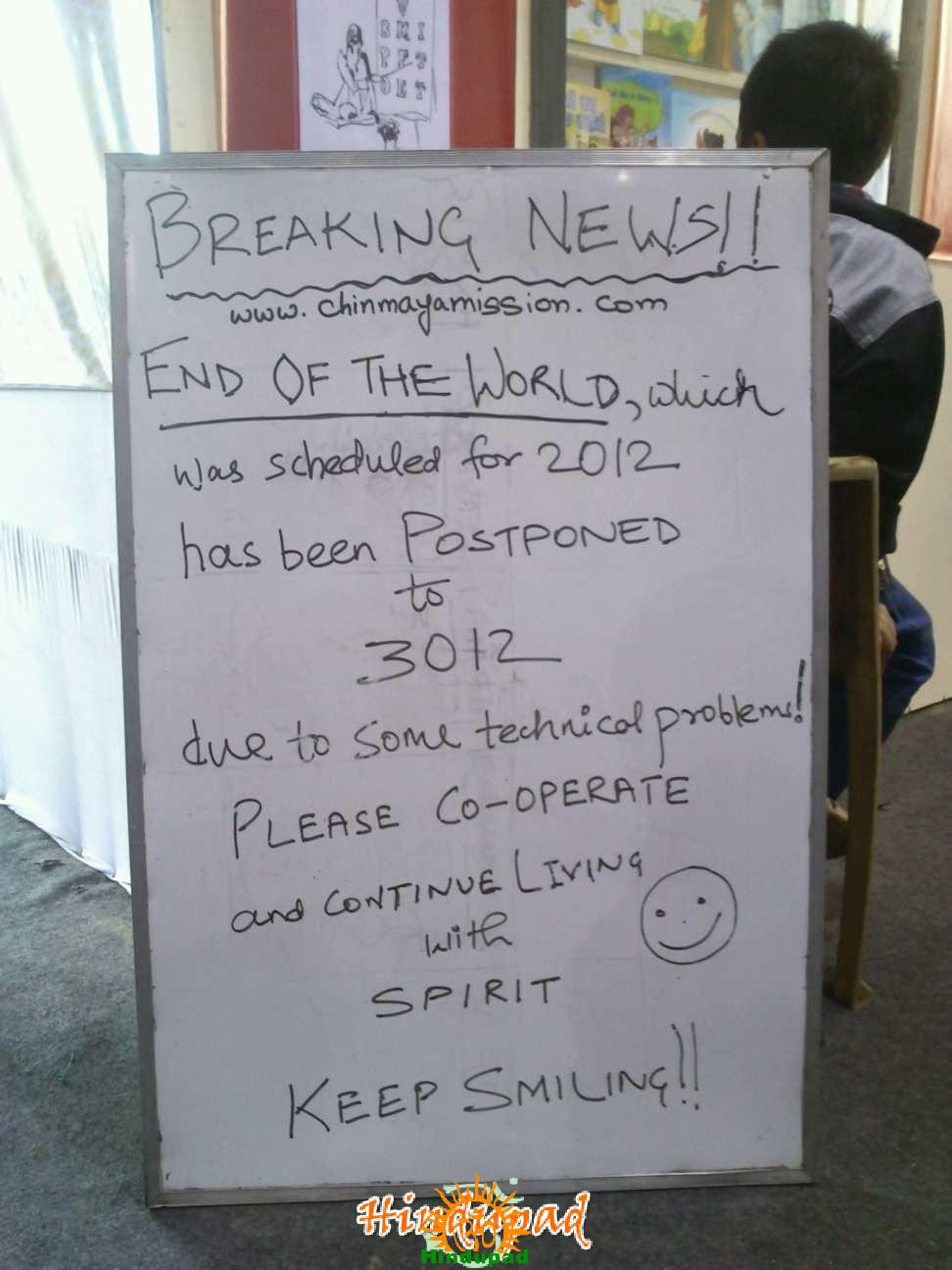 end of world in 2012