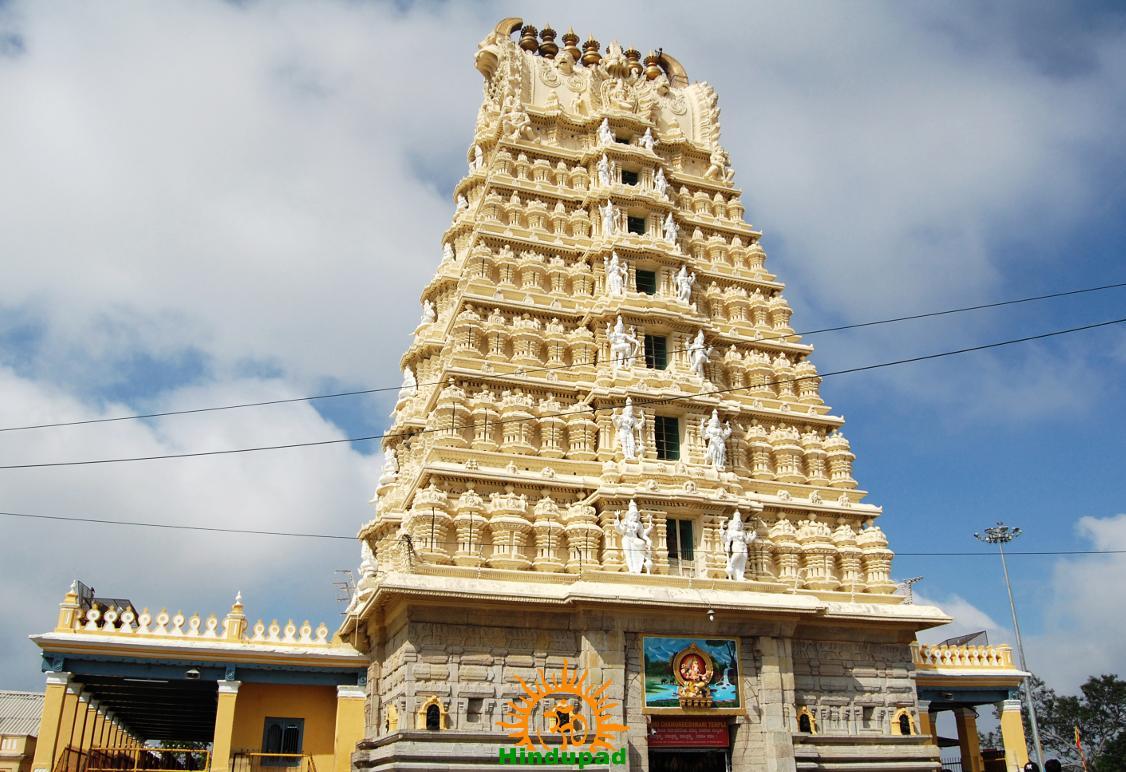 chamundeshwari temple in mysore karnataka