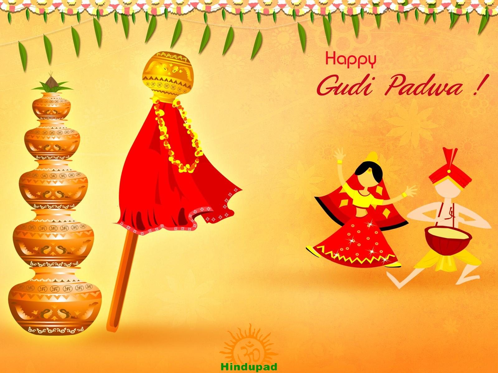 gudi padwa wallpapers with quotes Quotes