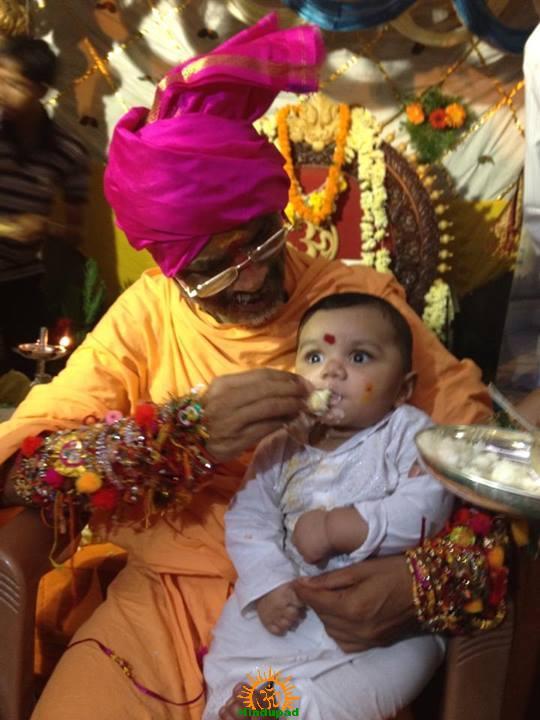 Quotes annaprasana for baby girl Annaprasana for