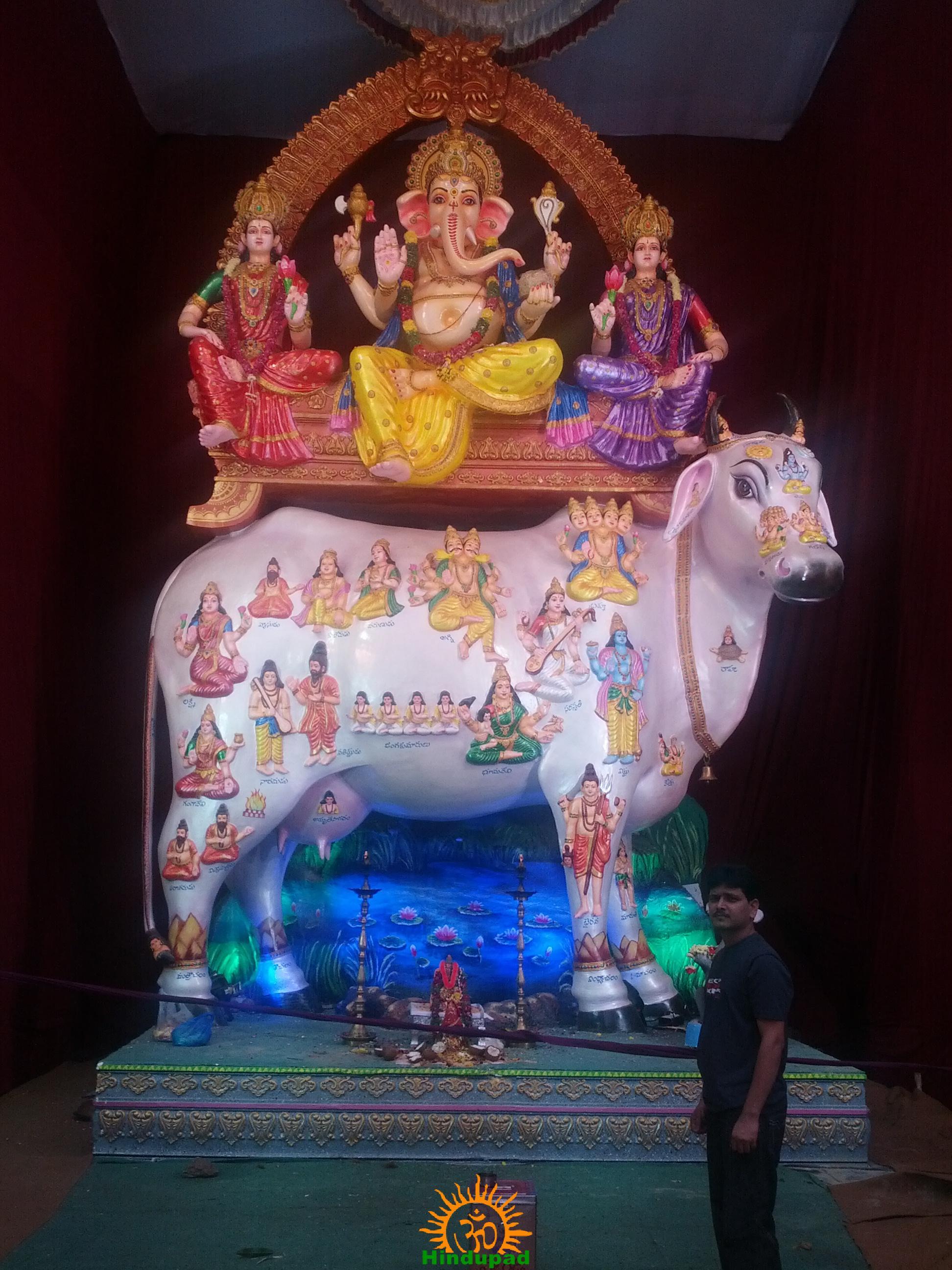 Chaitanyapuri Vinayaka 2013